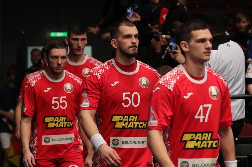Гандбол Чемпионат Европы 2020 мужчины: сборная Беларуси
