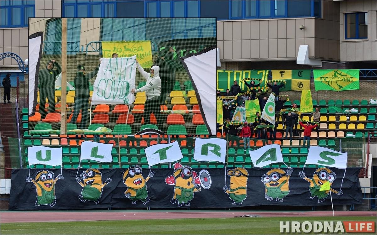 Гродненские фанаты хотят приостановить чемпионат Беларуси по футболу 2020